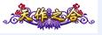 说明: http://zlcq.xy.com/static/upload/image/20141008/20141008164439_50942.png