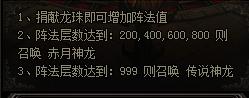 wps6A91.tmp.jpg